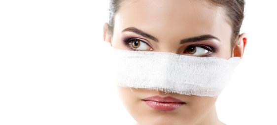 ניתוח להקטנת האף